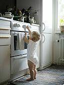 Безпека дітей вдома