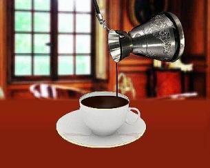Ворожіння на кавовій гущі онлайн
