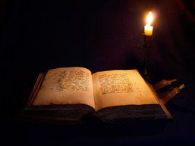 Ворожіння за цитатами з книги