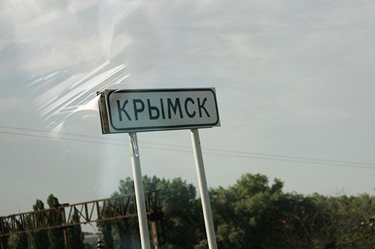 Help кримськ: як допомогти постраждалим
