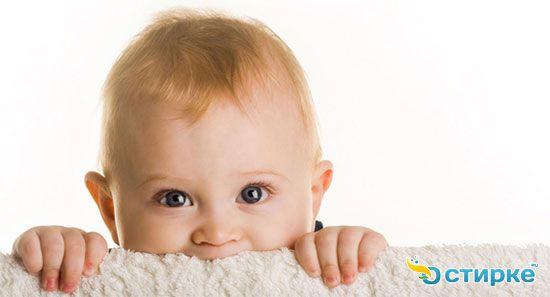 Як і чим випрати одяг і речі малюка