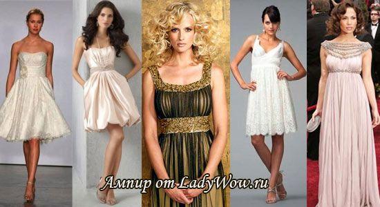 Плаття в стилі ретро: викрійки, стиляги - де купити
