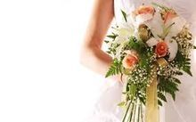 Присутність на весіллі гостей з інших міст
