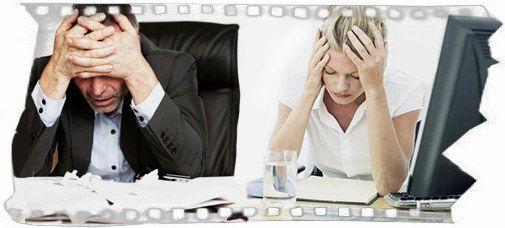 «Синдром менеджера»