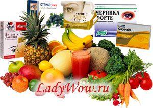 Вітаміни для очей - які кращі для зросли і дітей
