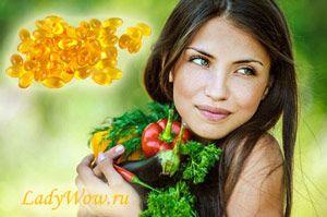 Вітаміни для шкіри обличчя - огляд найкращих і корисних