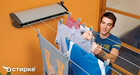 Вибираємо кращий спосіб висушити білизну після прання